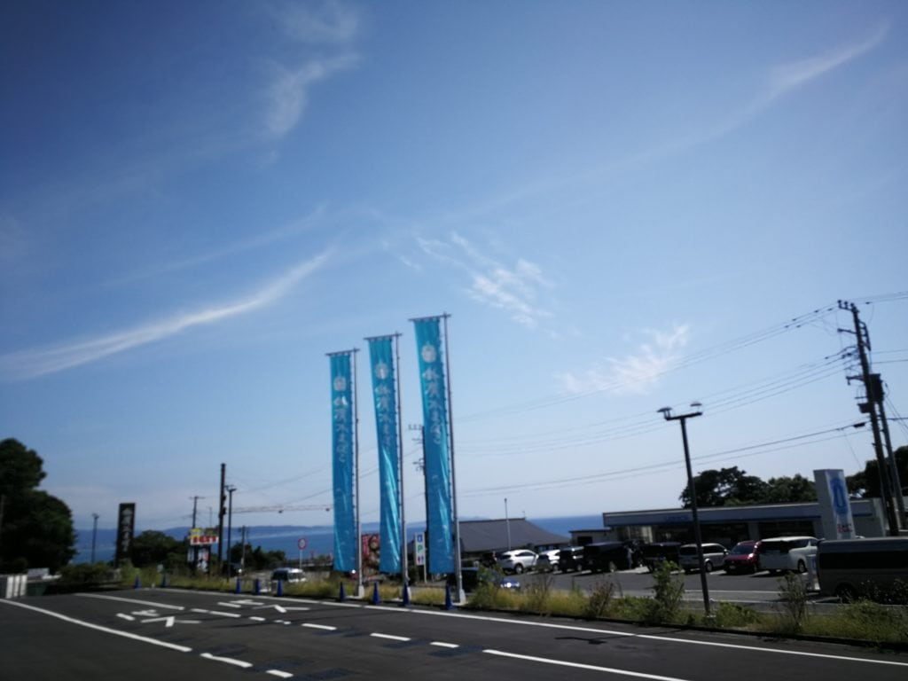 鈴廣江の浦店 ローソン