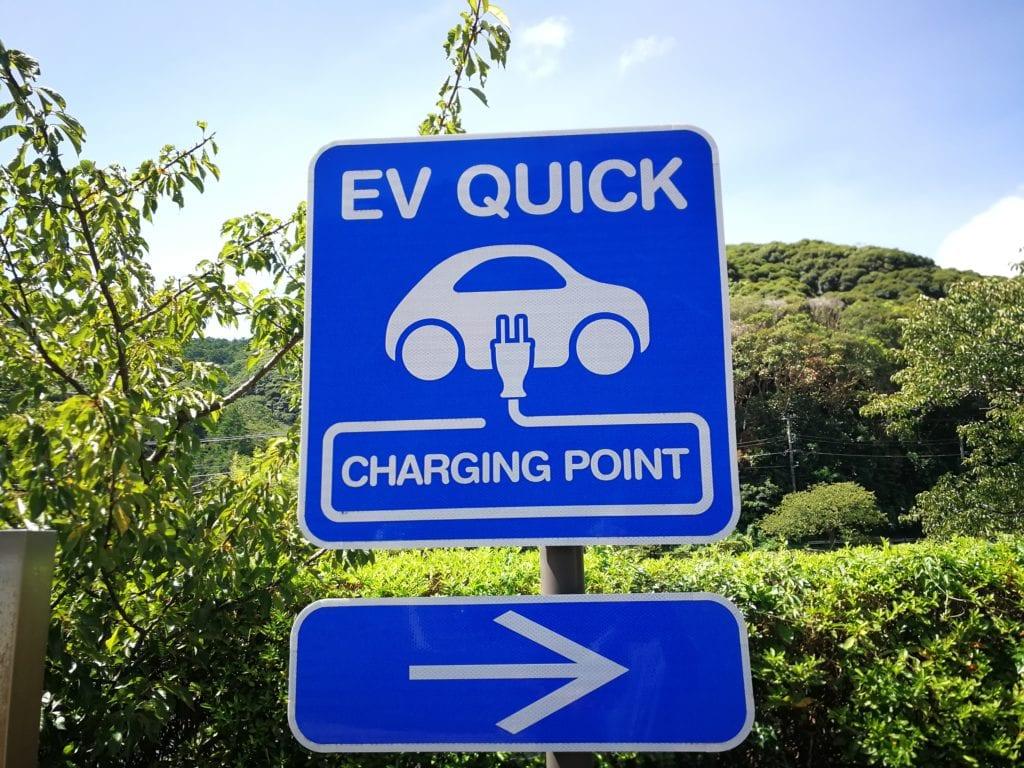 下賀茂温泉湯の花 EV車充電