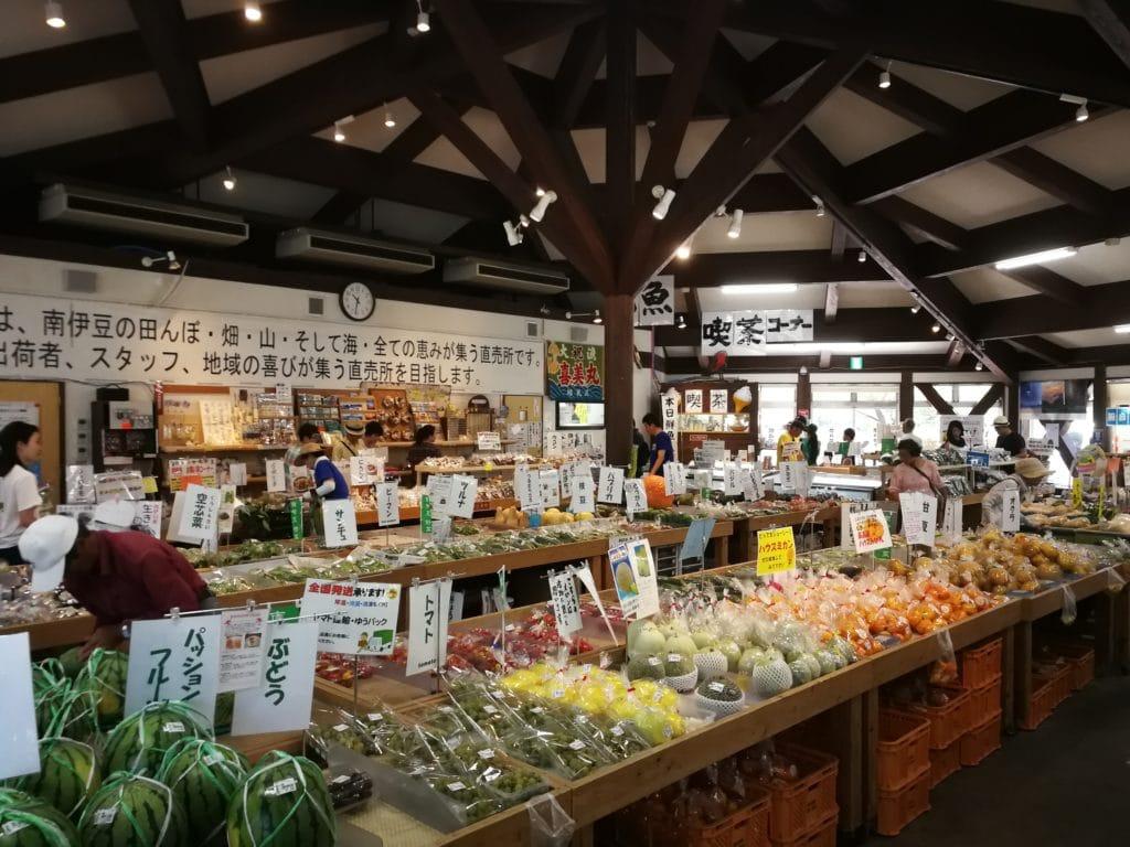 下賀茂温泉湯の花の直売所