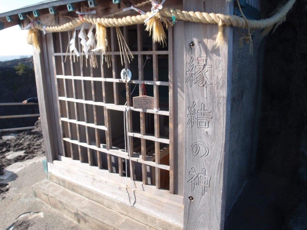 石廊崎 熊野神社 縁結び